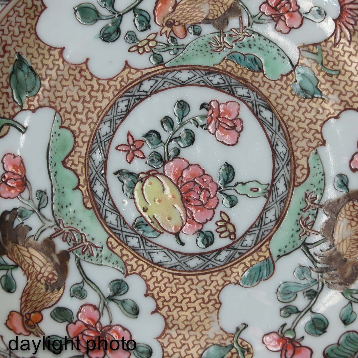 A Rooster Decor Cup and Saucer - Image 10 of 10
