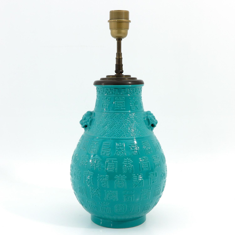 A Turqoise Glaze Lamp
