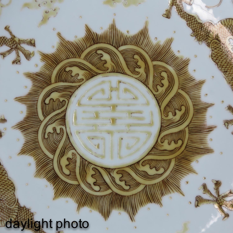 A Dragon Decor Plate - Image 6 of 6