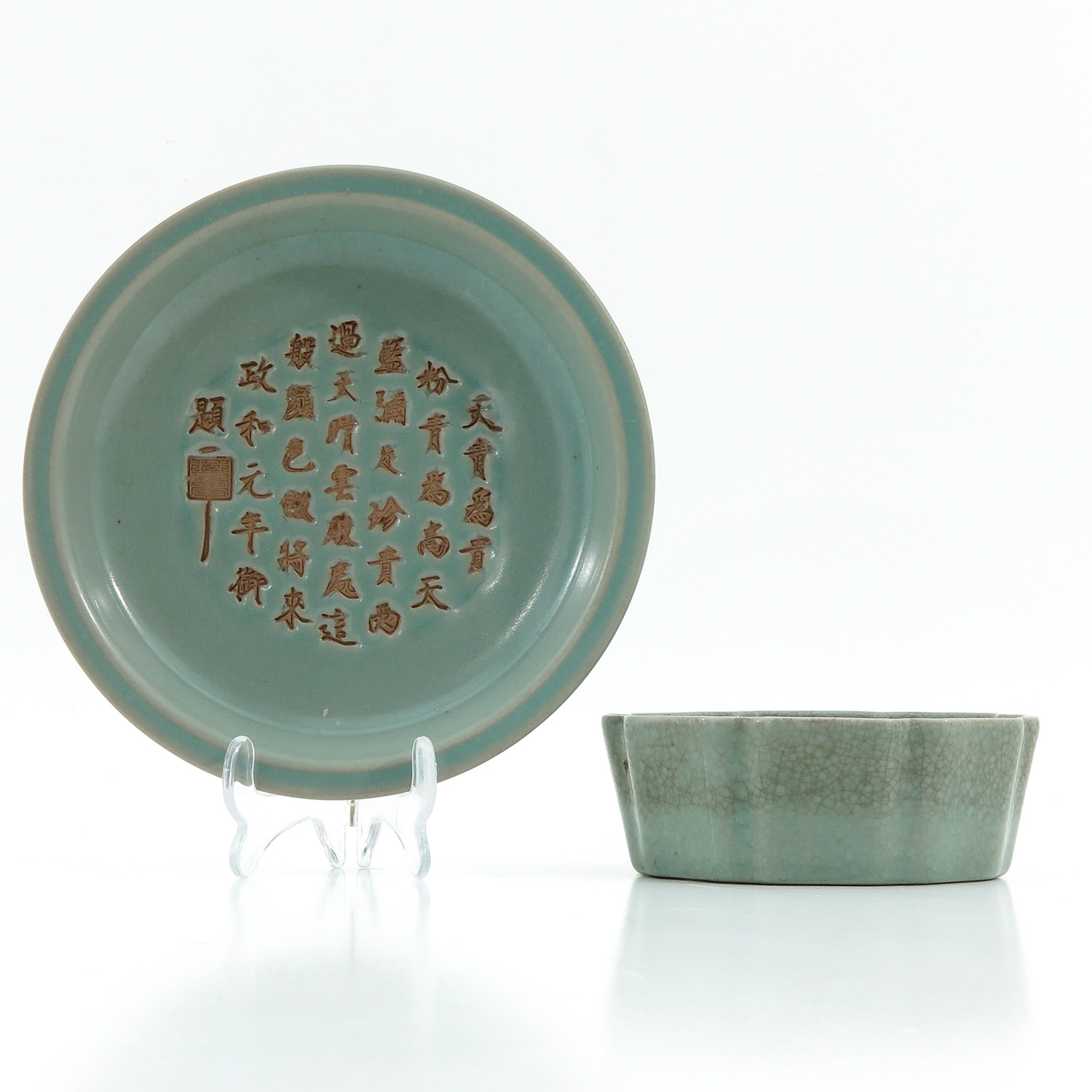 A Celadon Plate and Dish - Image 4 of 10