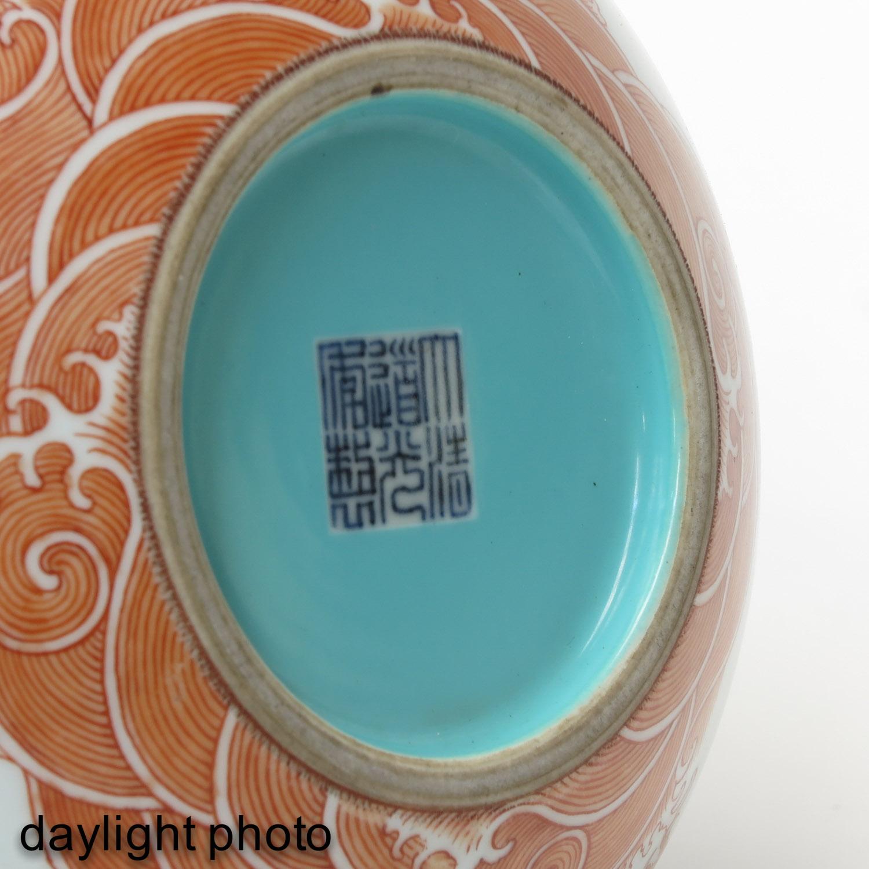 A Dragon Decor Vase - Image 8 of 10