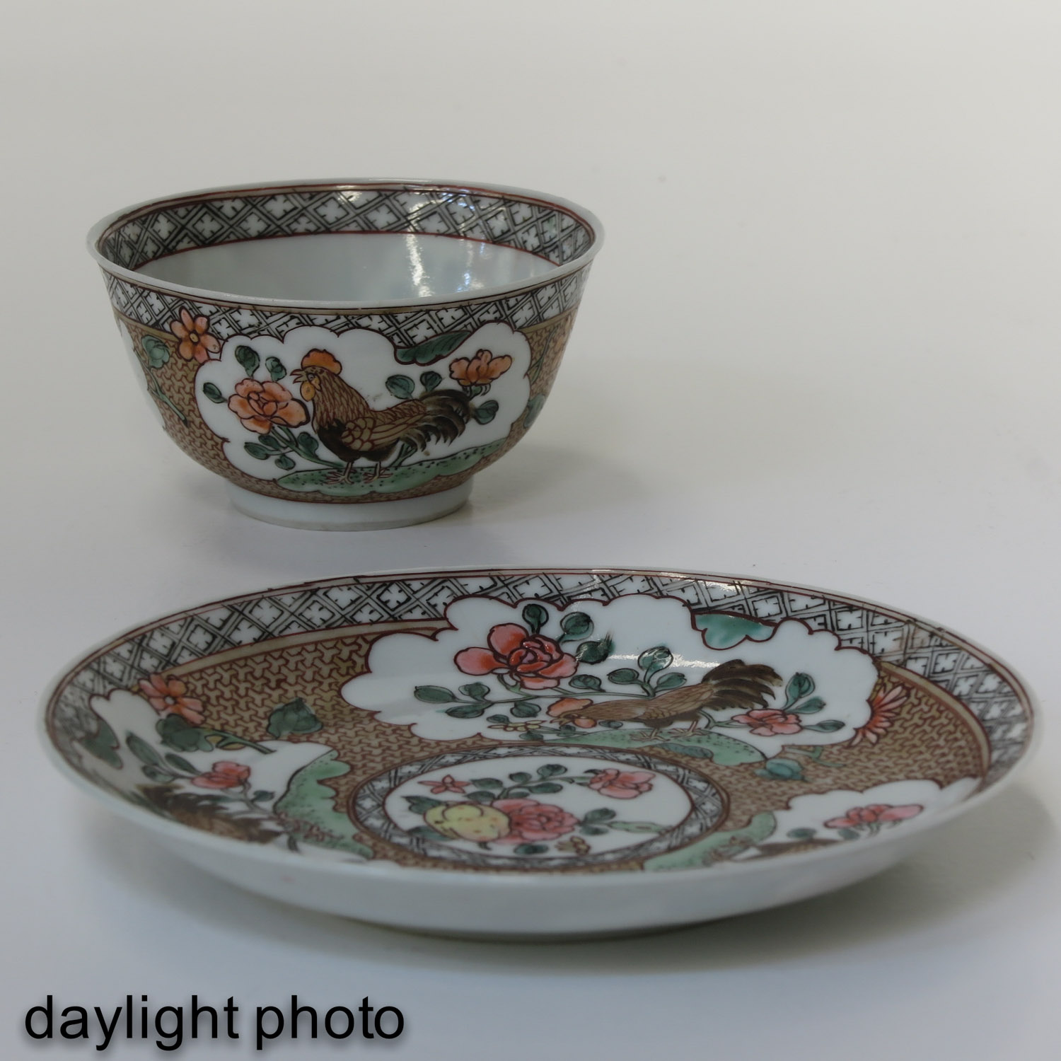 A Rooster Decor Cup and Saucer - Image 7 of 10