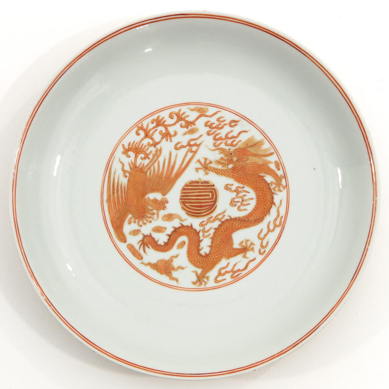 An Orange and Gilt Enamel Dish