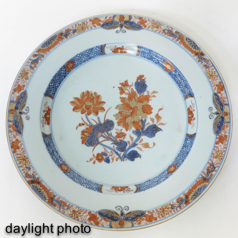 A Series of 7 Imari Plates - Image 9 of 10