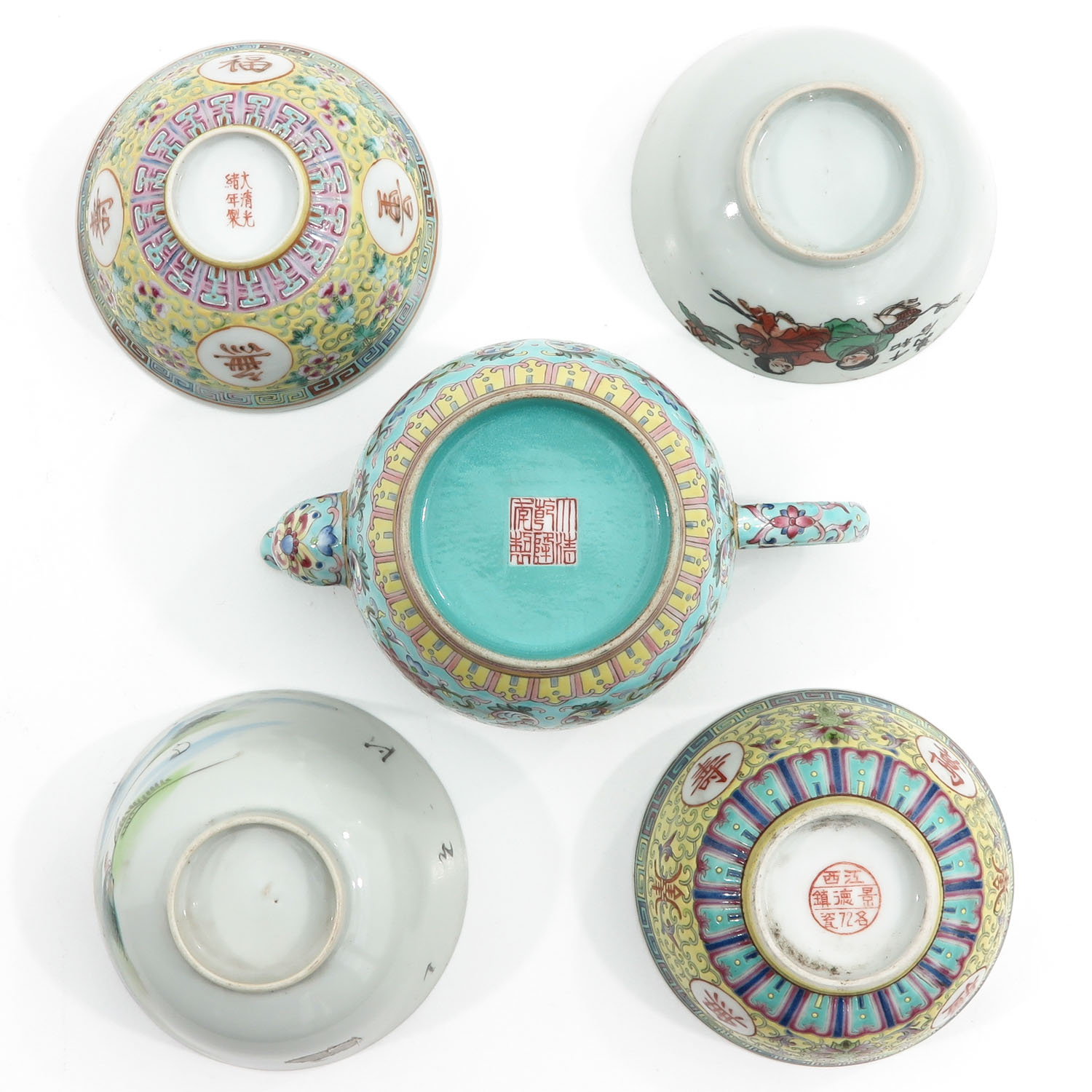 A Collection of Chinese Porcelain - Image 6 of 10
