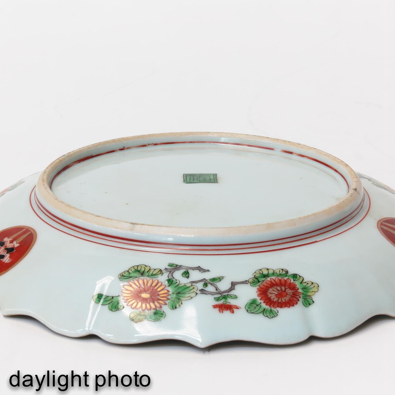 A Pair of Polychrome Decor Plates - Image 8 of 10