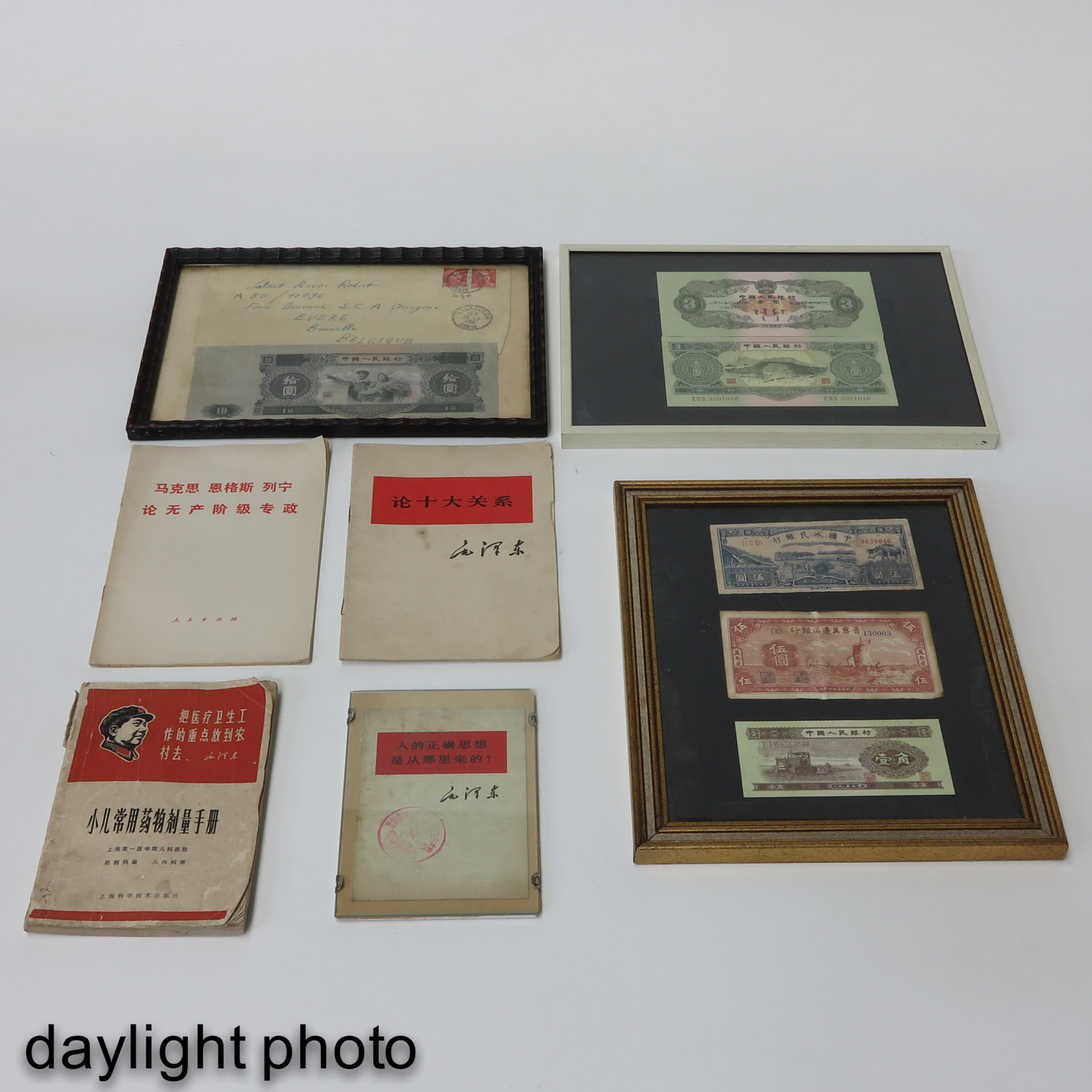 A Diverse Collection of Chinese Items - Image 8 of 10