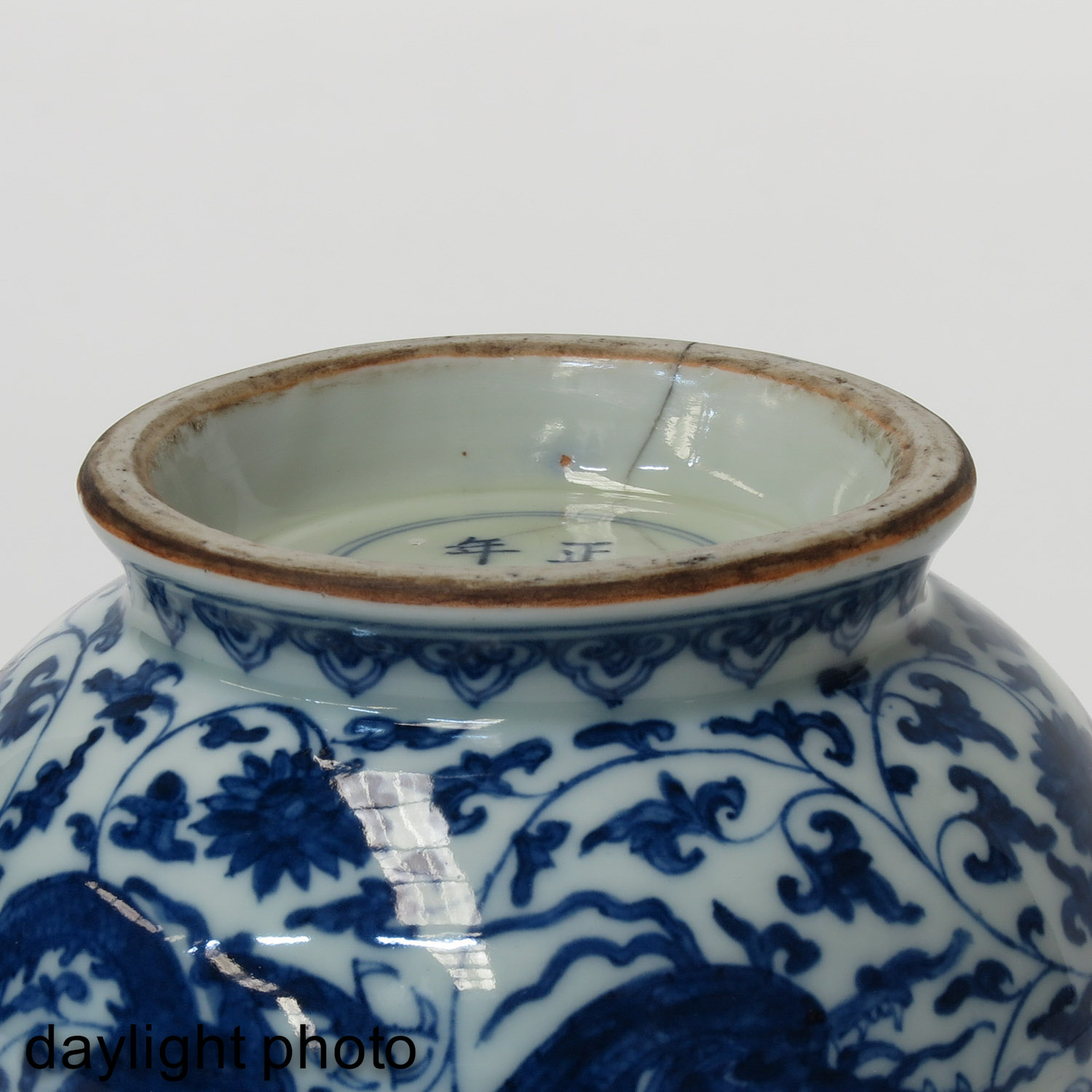 A Blue and White Vase - Image 8 of 9