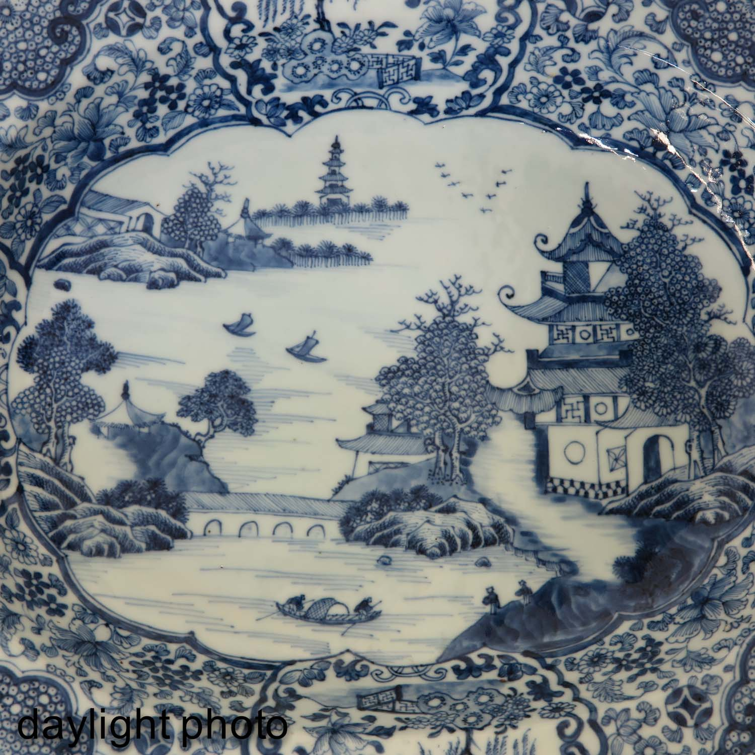 A Blue and White Serving Tray - Image 7 of 7