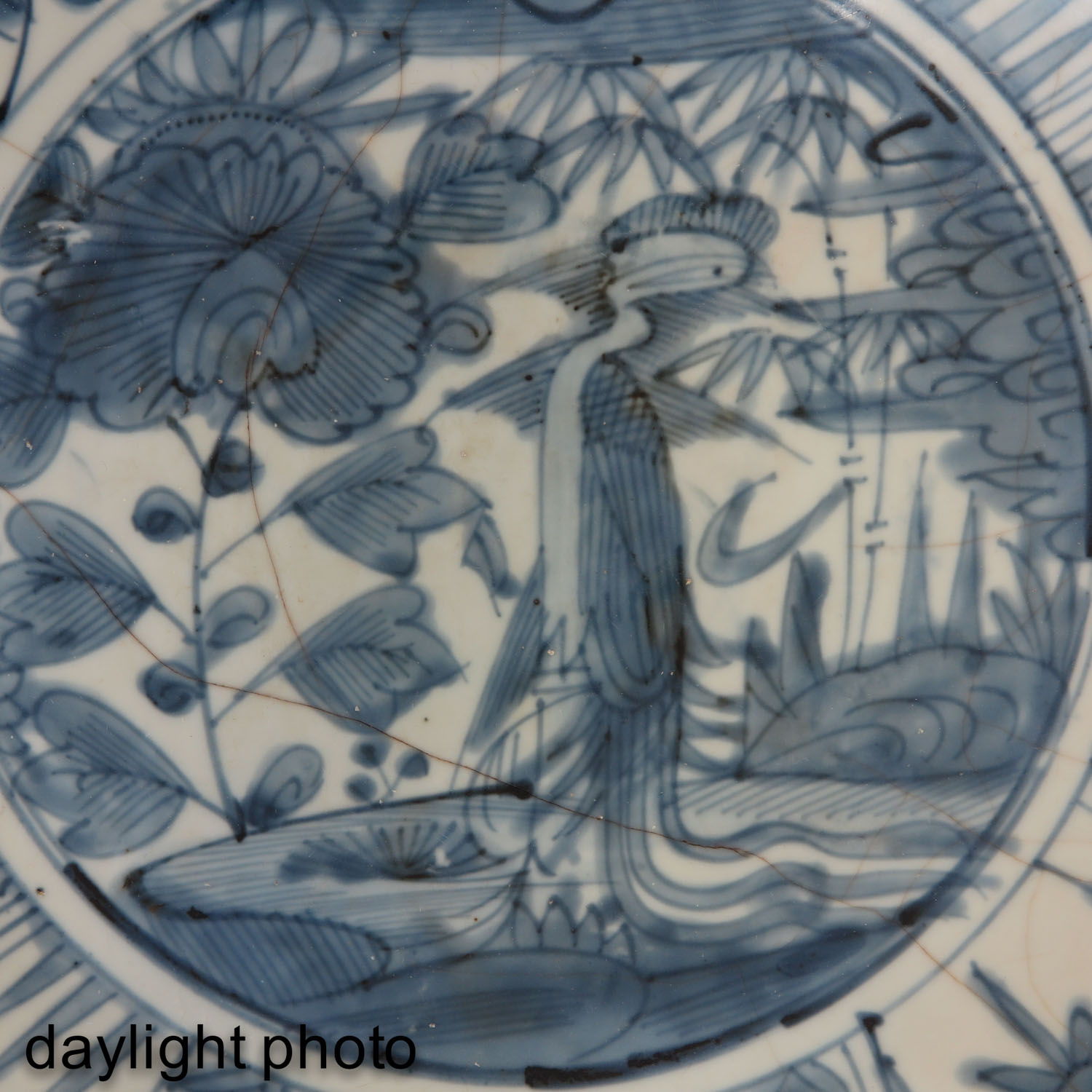 A Blue and White Ming Charger - Image 7 of 7