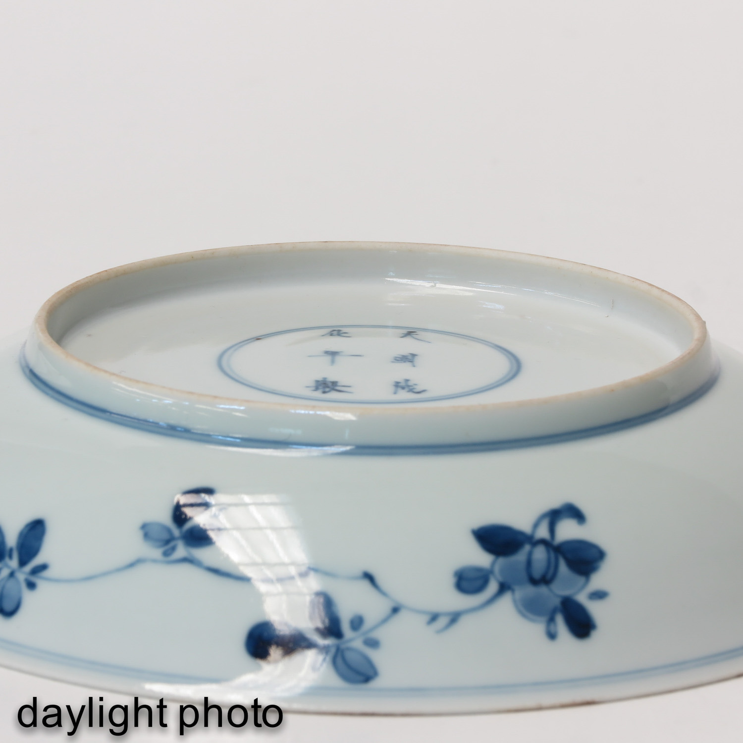 A Pair of Blue and White Plates - Image 8 of 10