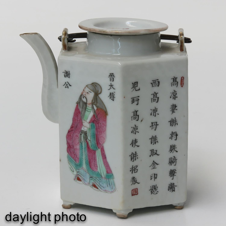 A Wu Shuang Pu Teapot - Image 7 of 9