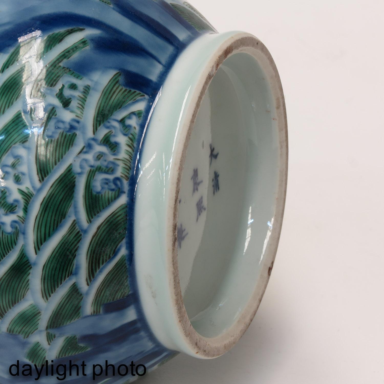A Doucai Decor Vase - Image 8 of 9