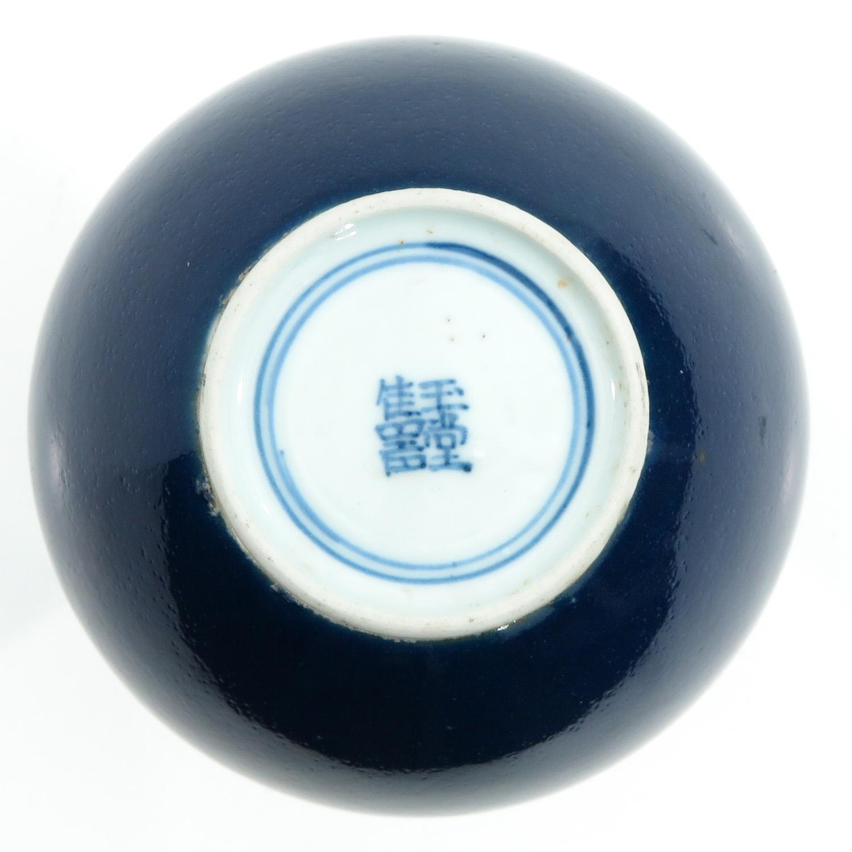 A Blue Glaze Vase - Image 6 of 10