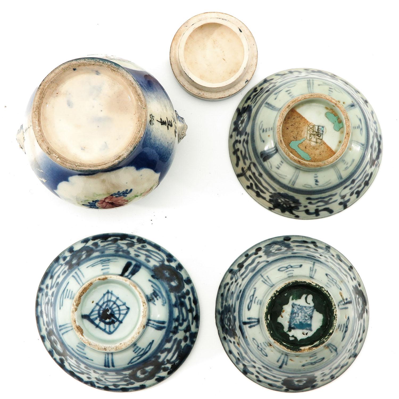 A Ginger Jar and 3 Bowls - Image 6 of 9