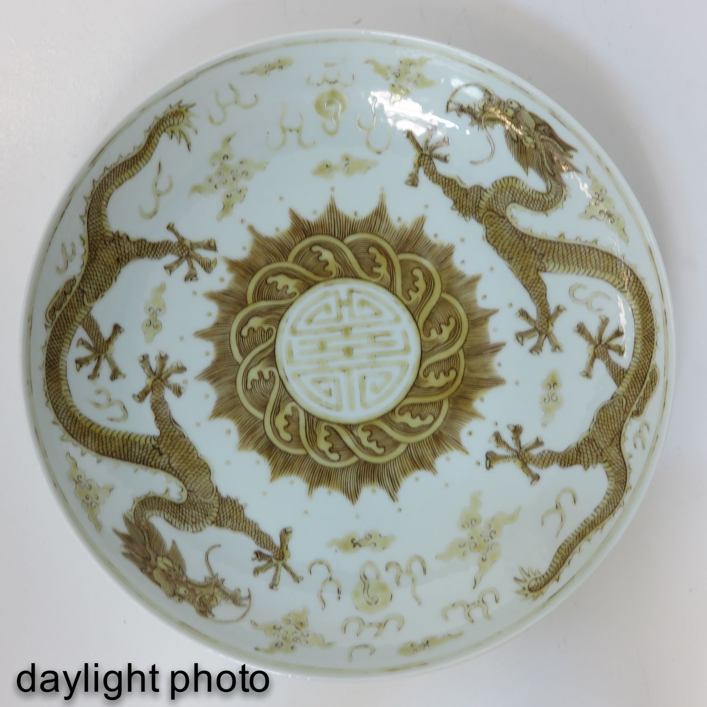 A Dragon Decor Plate - Image 3 of 6
