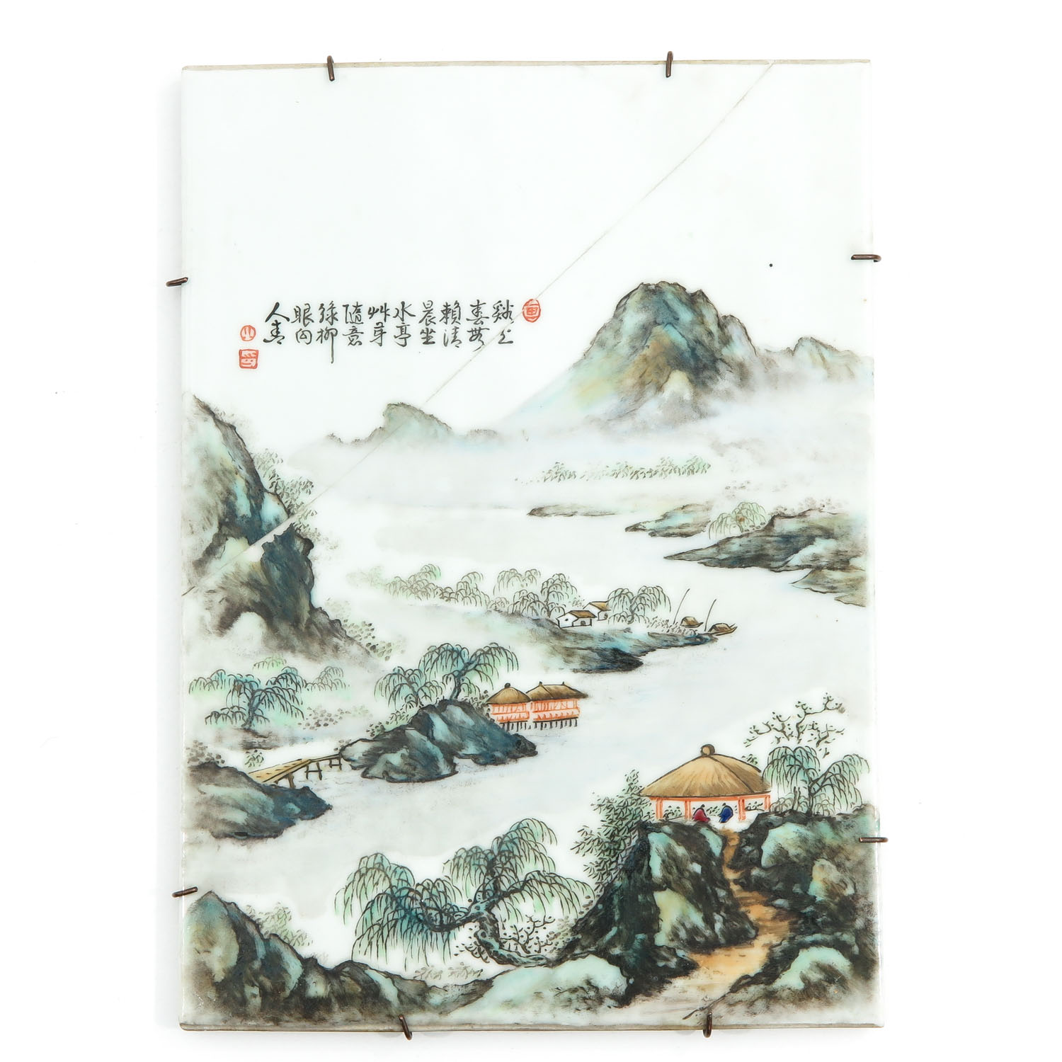 A Collection of 3 Chinese Tiles - Image 7 of 10