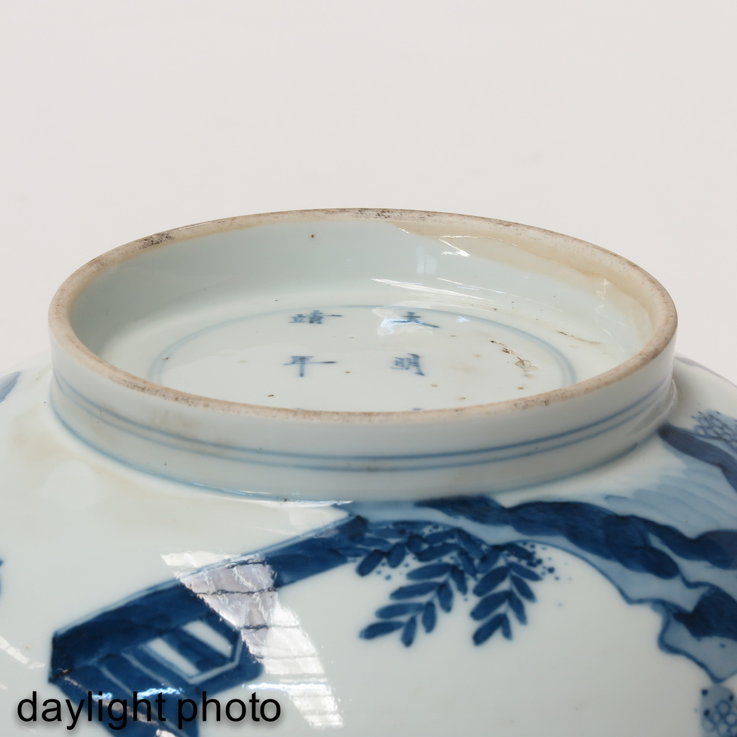 A Blue and White Bowl - Image 8 of 10