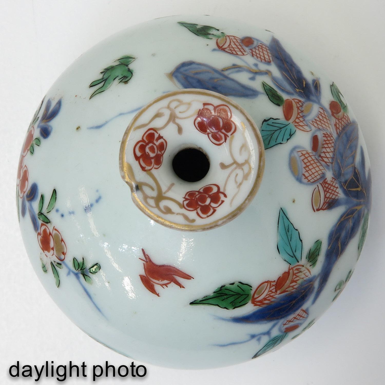 A Polychrome Decor Vase - Image 9 of 9