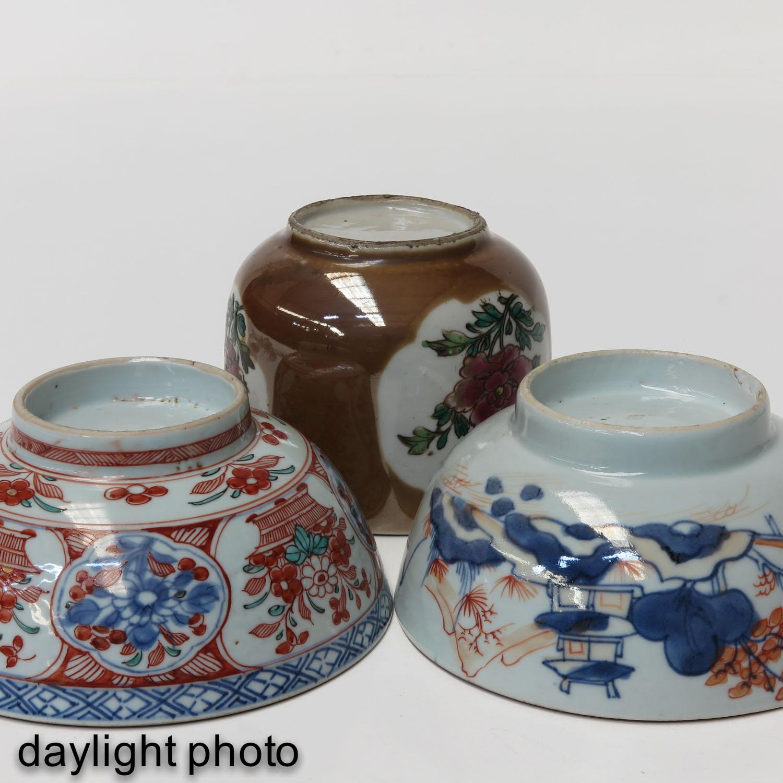 A Batavianware Jar and 2 Bowls - Image 8 of 9