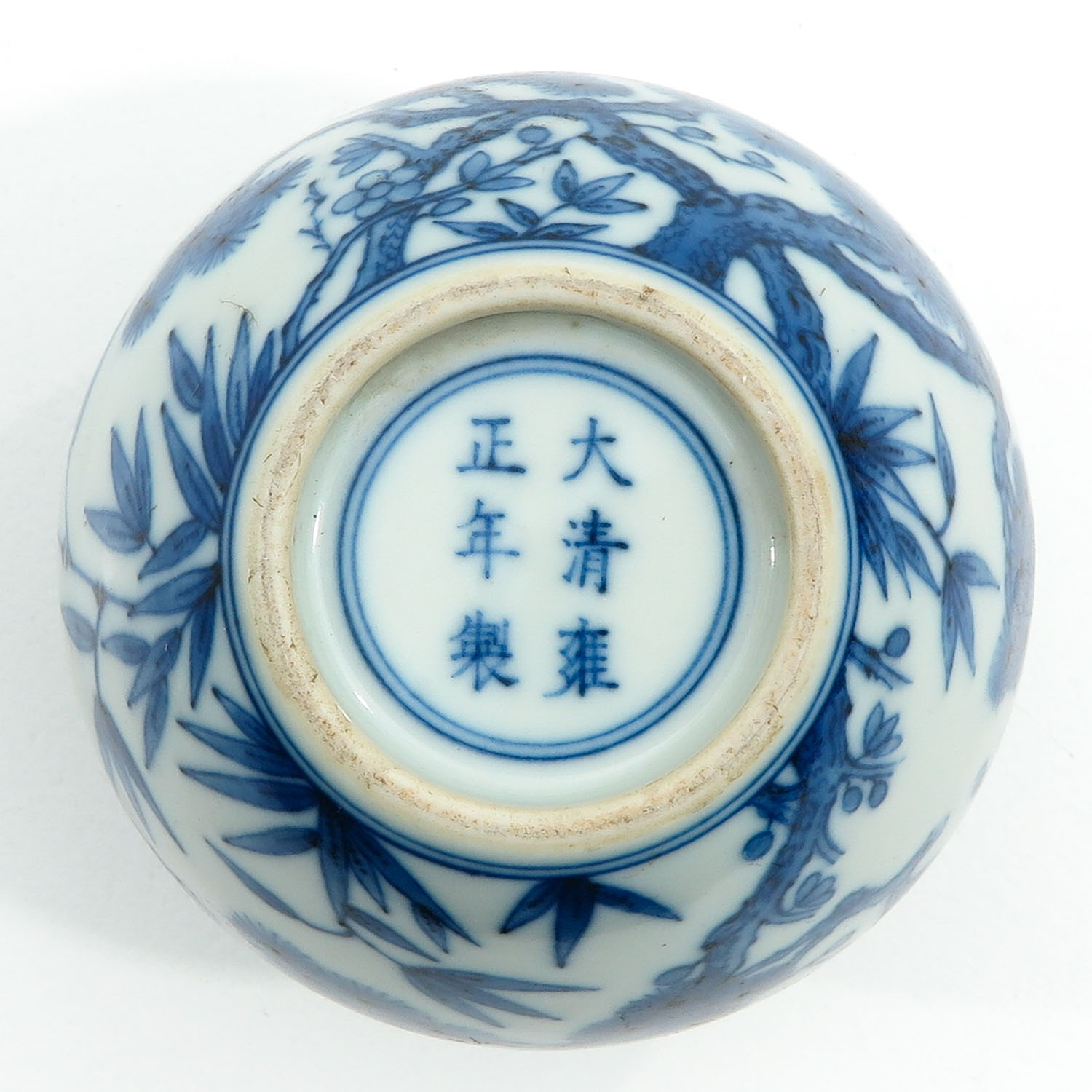 A Small Blue and White Vase - Image 6 of 9