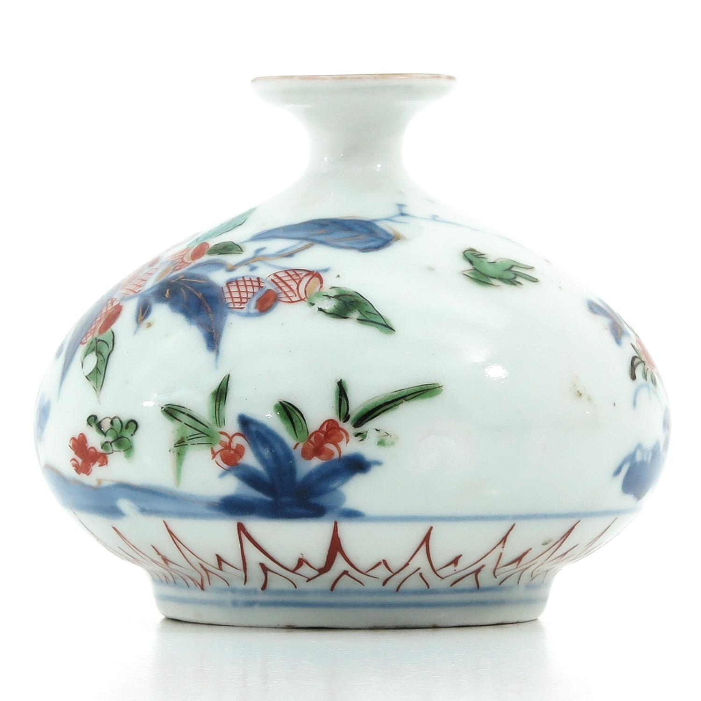 A Polychrome Decor Vase - Image 2 of 9