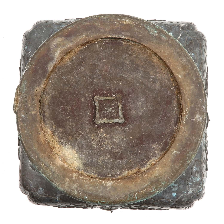 A Bronze Vase - Image 6 of 10