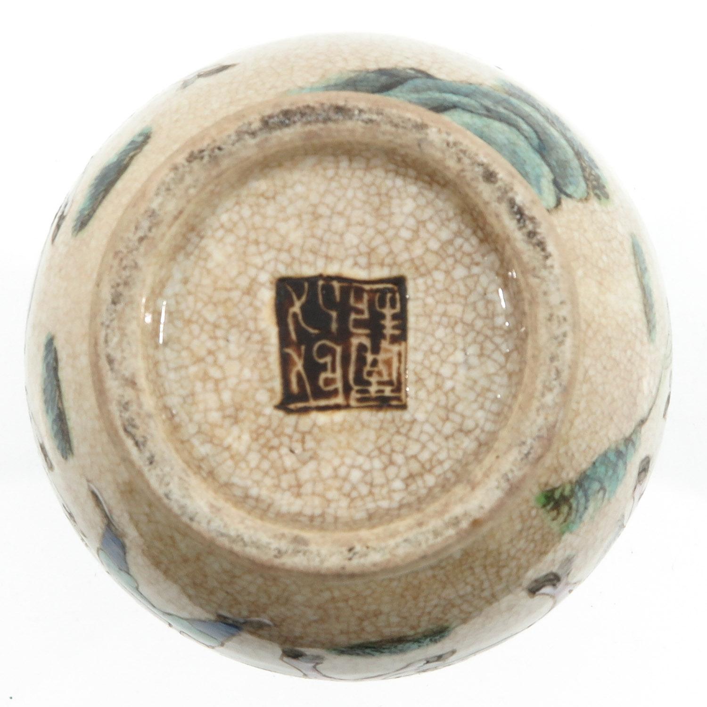 A Nanking Vase - Image 6 of 10