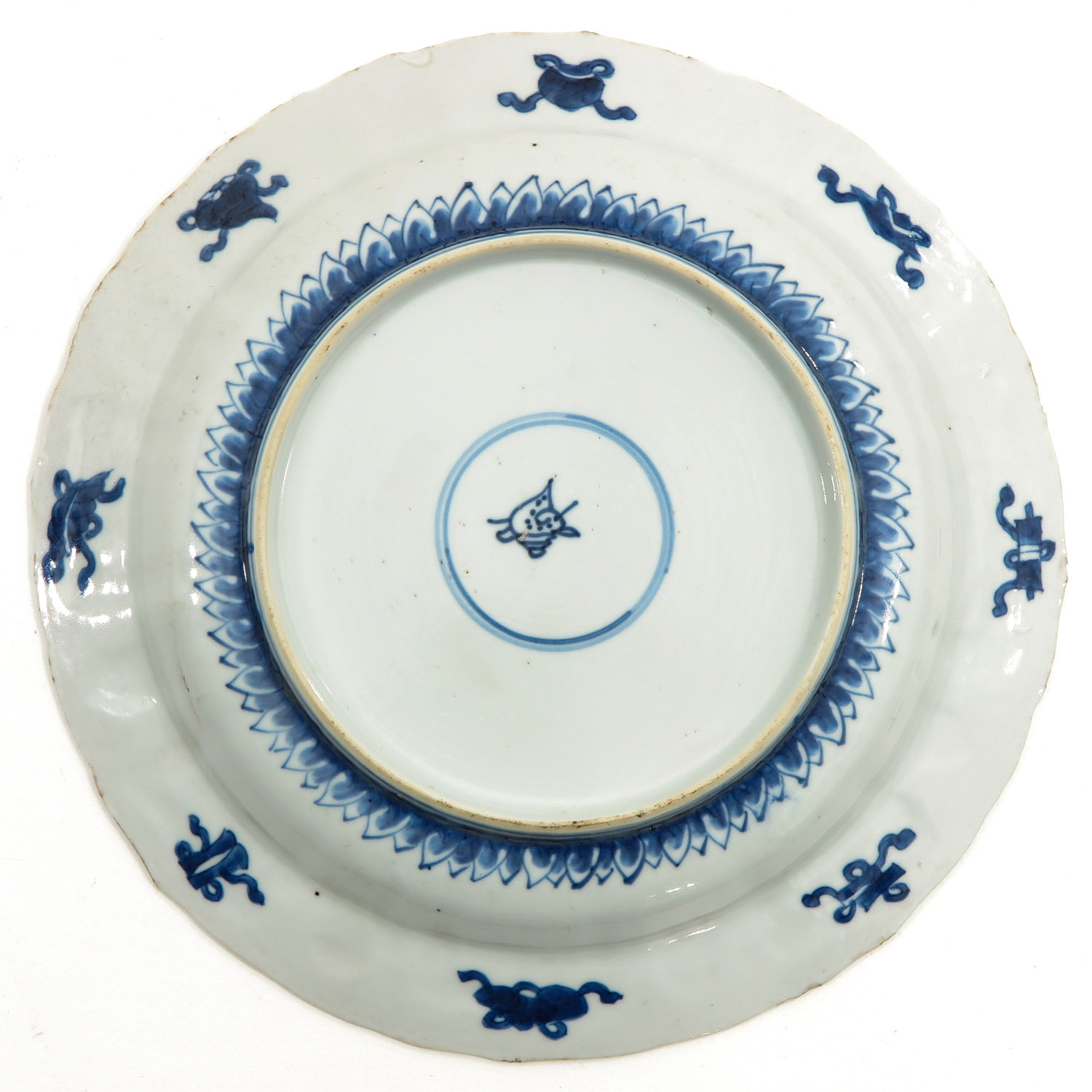 A Blue and White Plate - Image 2 of 6