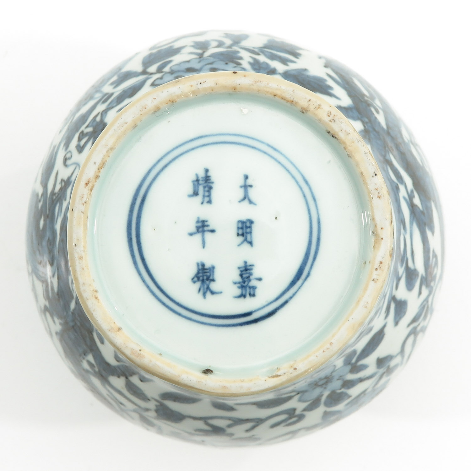 A Blue and White Meiping Vase - Image 6 of 10