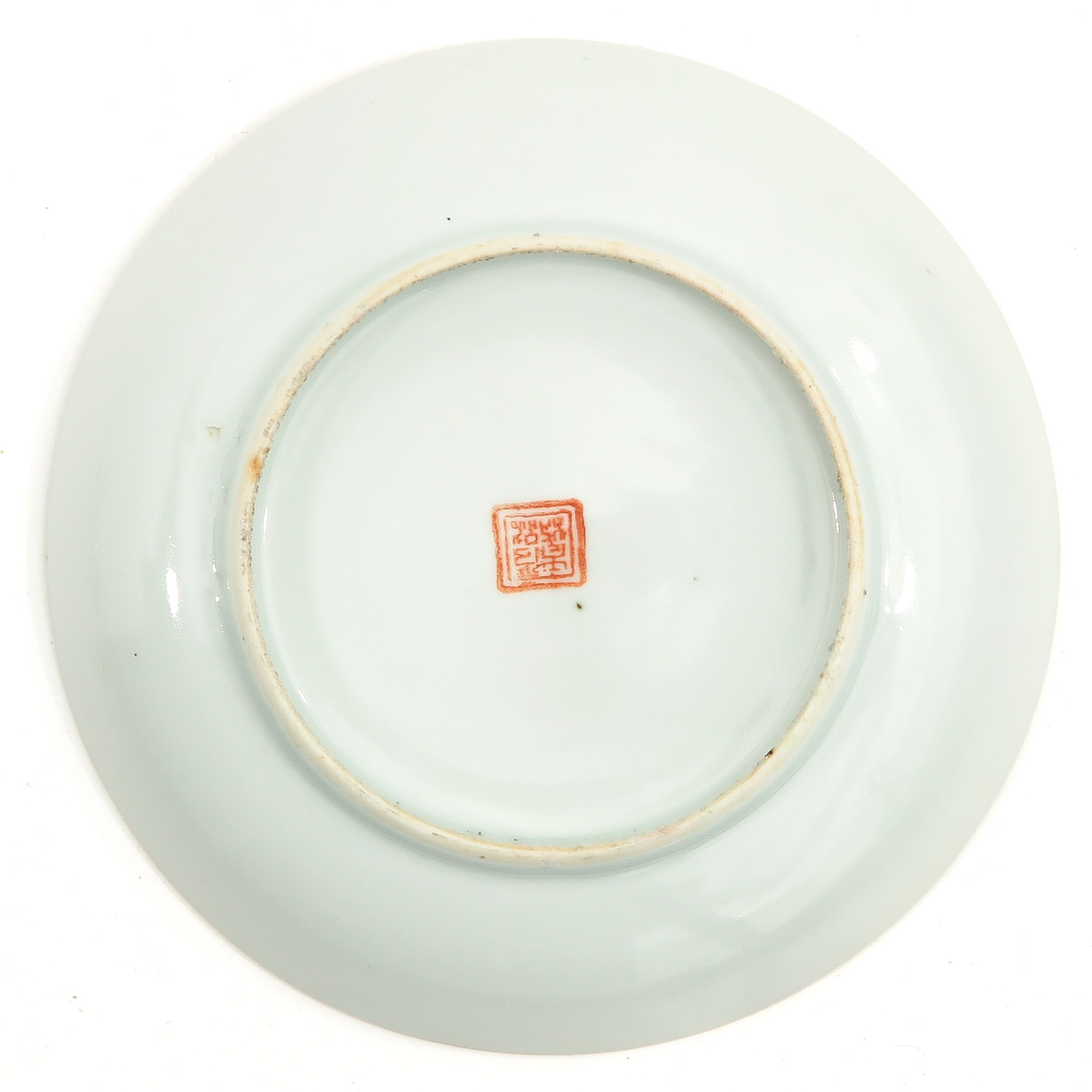A Series of 3 Famille Rose Plates - Image 8 of 10