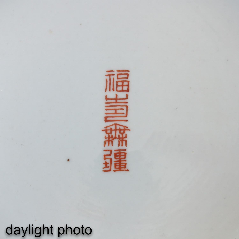 An Orange and Gilt Enamel Dish - Image 5 of 6