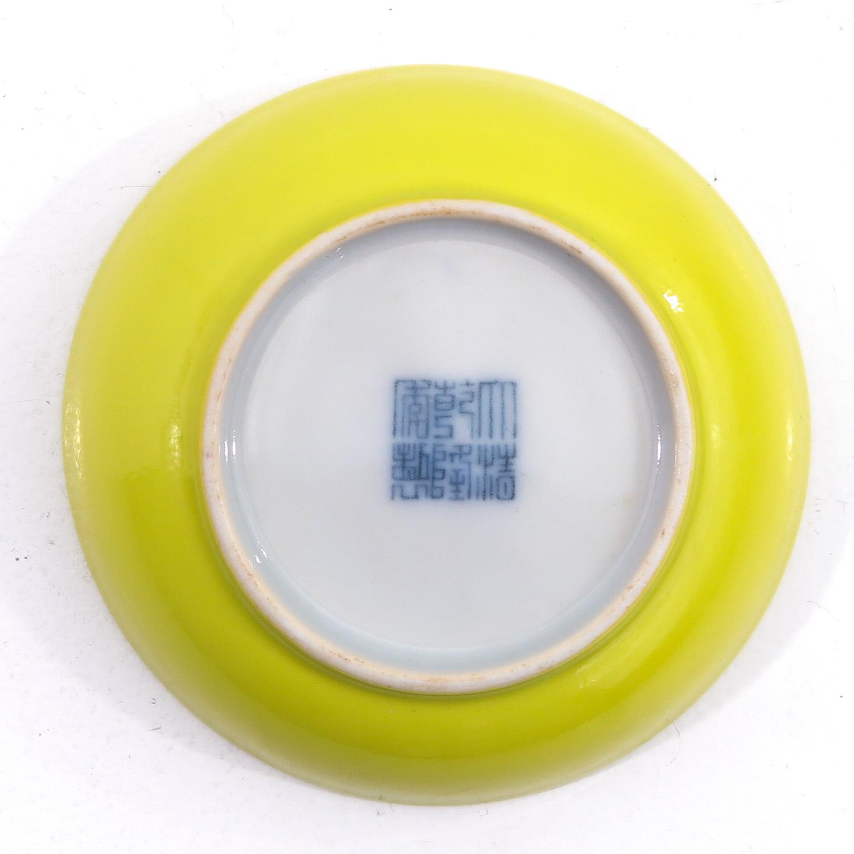 A Small Yellow Glaze Bowl - Image 6 of 9