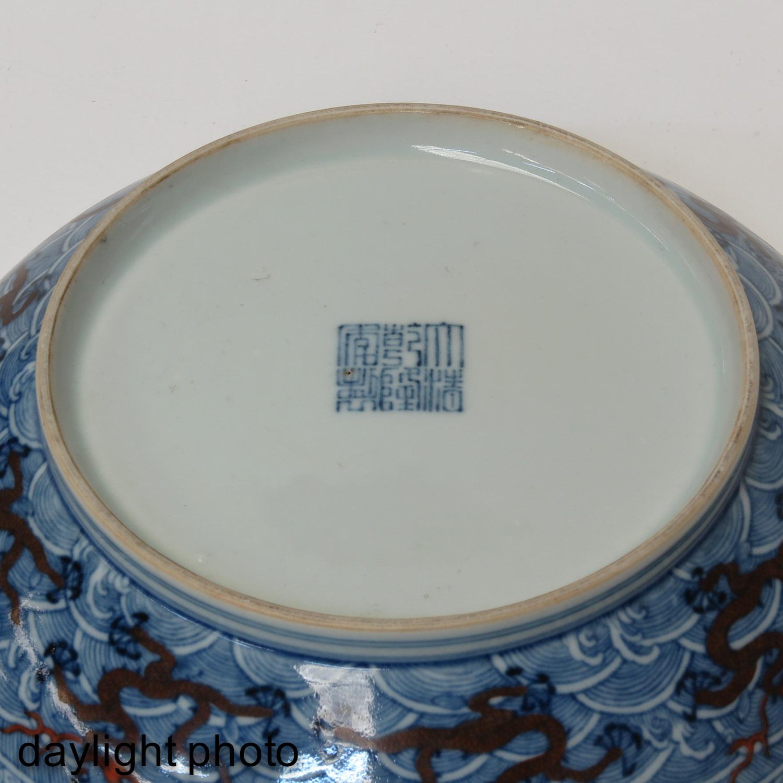 An Dragon Decor Dish - Image 4 of 6