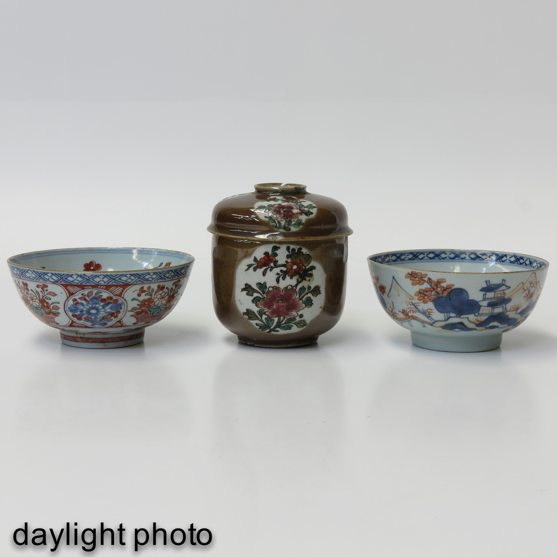 A Batavianware Jar and 2 Bowls - Image 7 of 9
