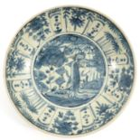 A Blue and White Ming Charger