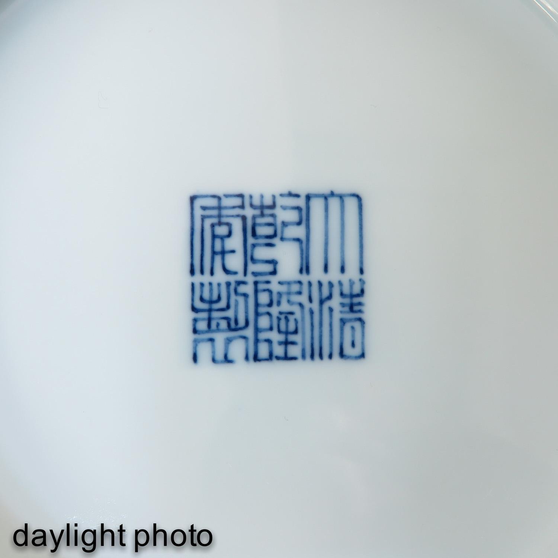 A Yellow Glaze Dish - Image 5 of 6