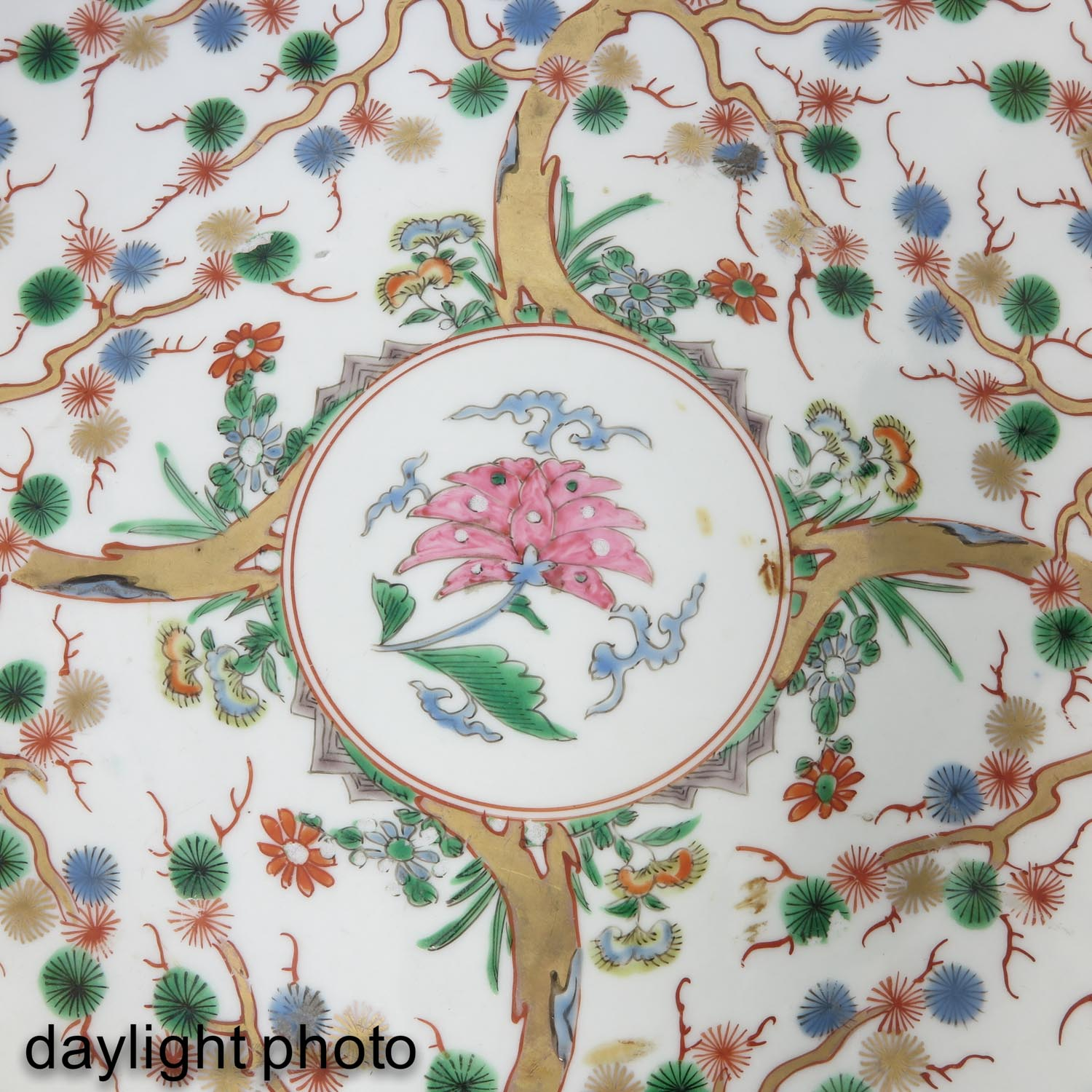 A Polychrome Decor Charger - Image 6 of 6