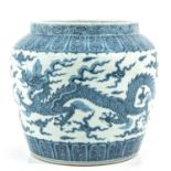 A Blue and White Jar