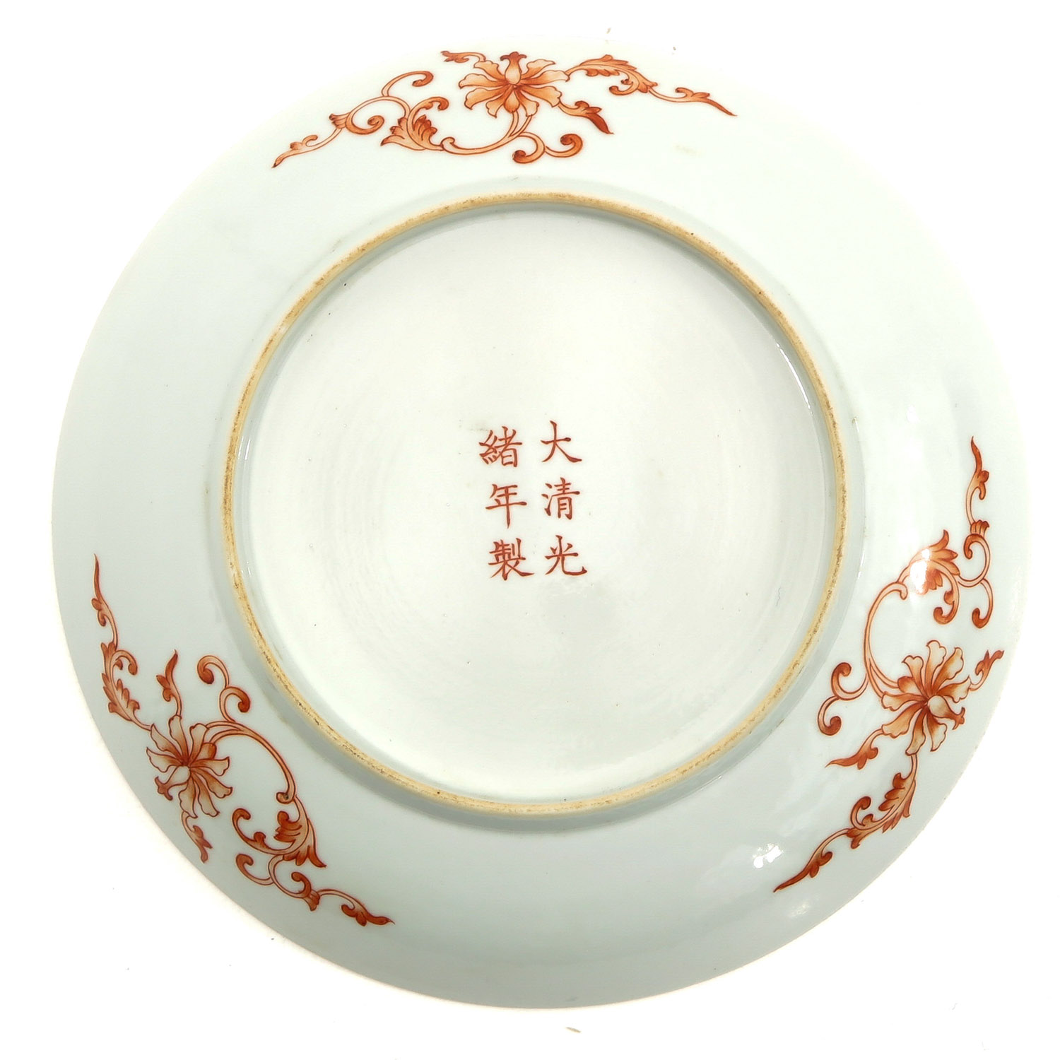 A Pair of Dragon Decor Plates - Image 4 of 10