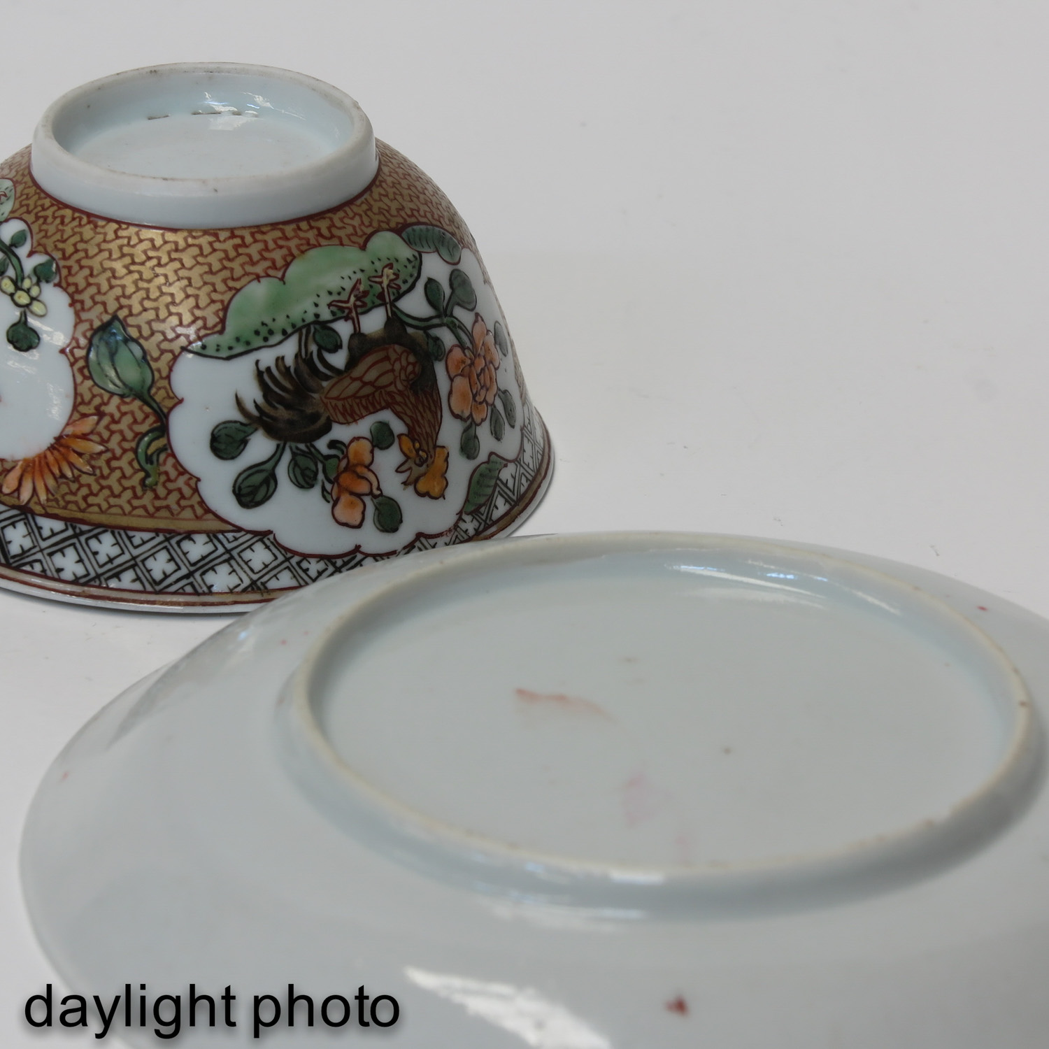 A Rooster Decor Cup and Saucer - Image 8 of 10