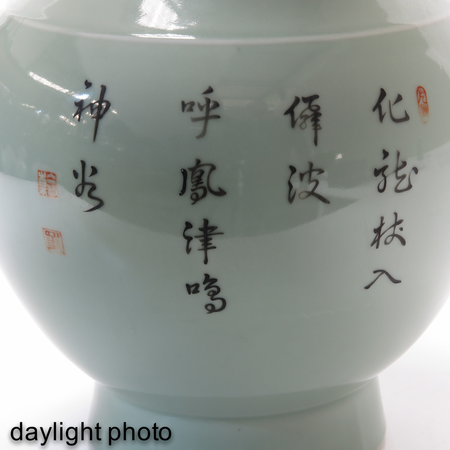 A Celdaon Vase - Image 10 of 10