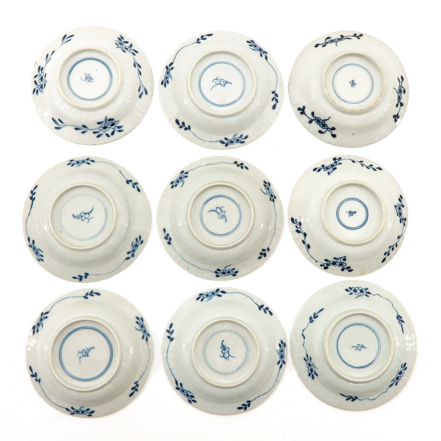 A Collection of Cups and Saucers - Image 6 of 10