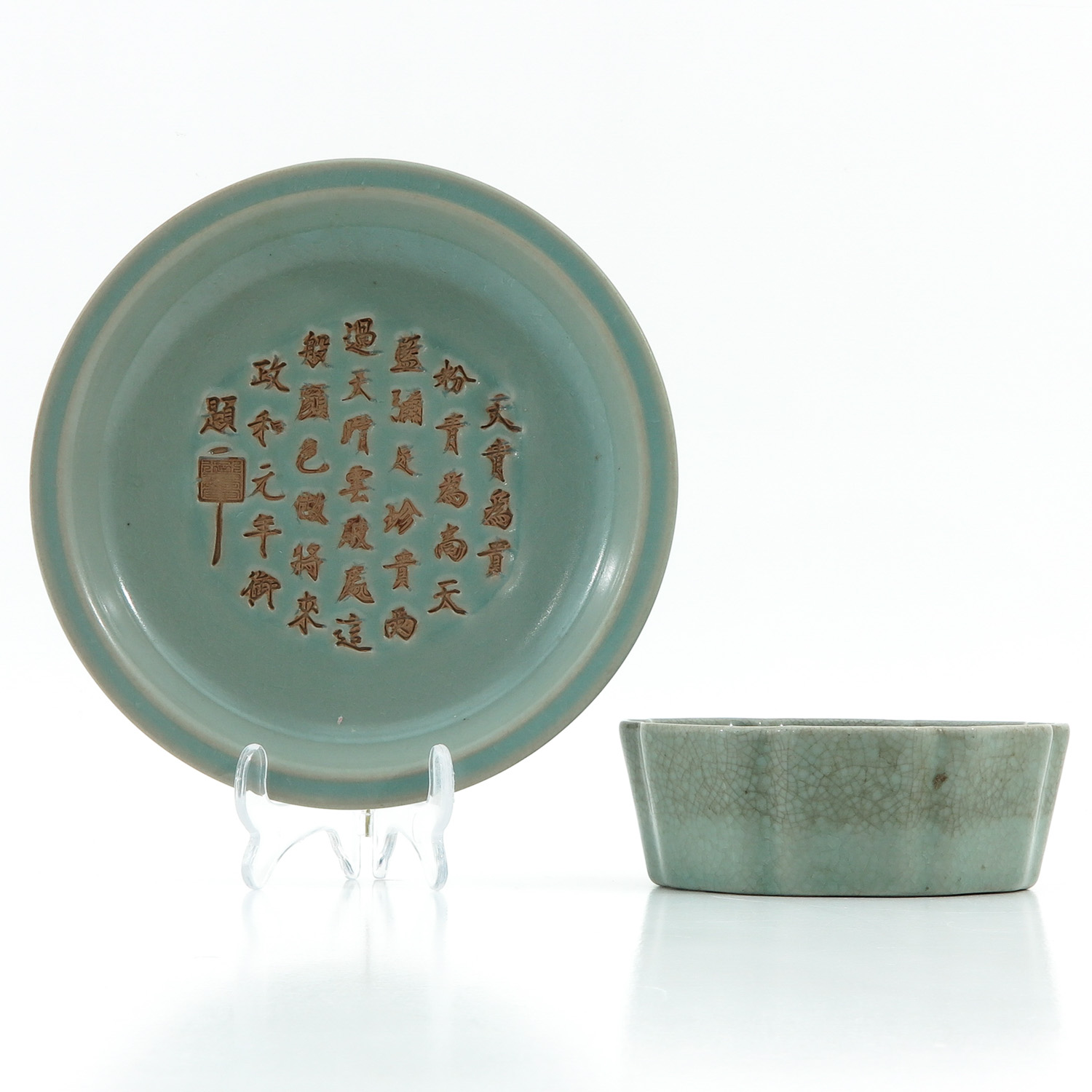A Celadon Plate and Dish - Image 3 of 10