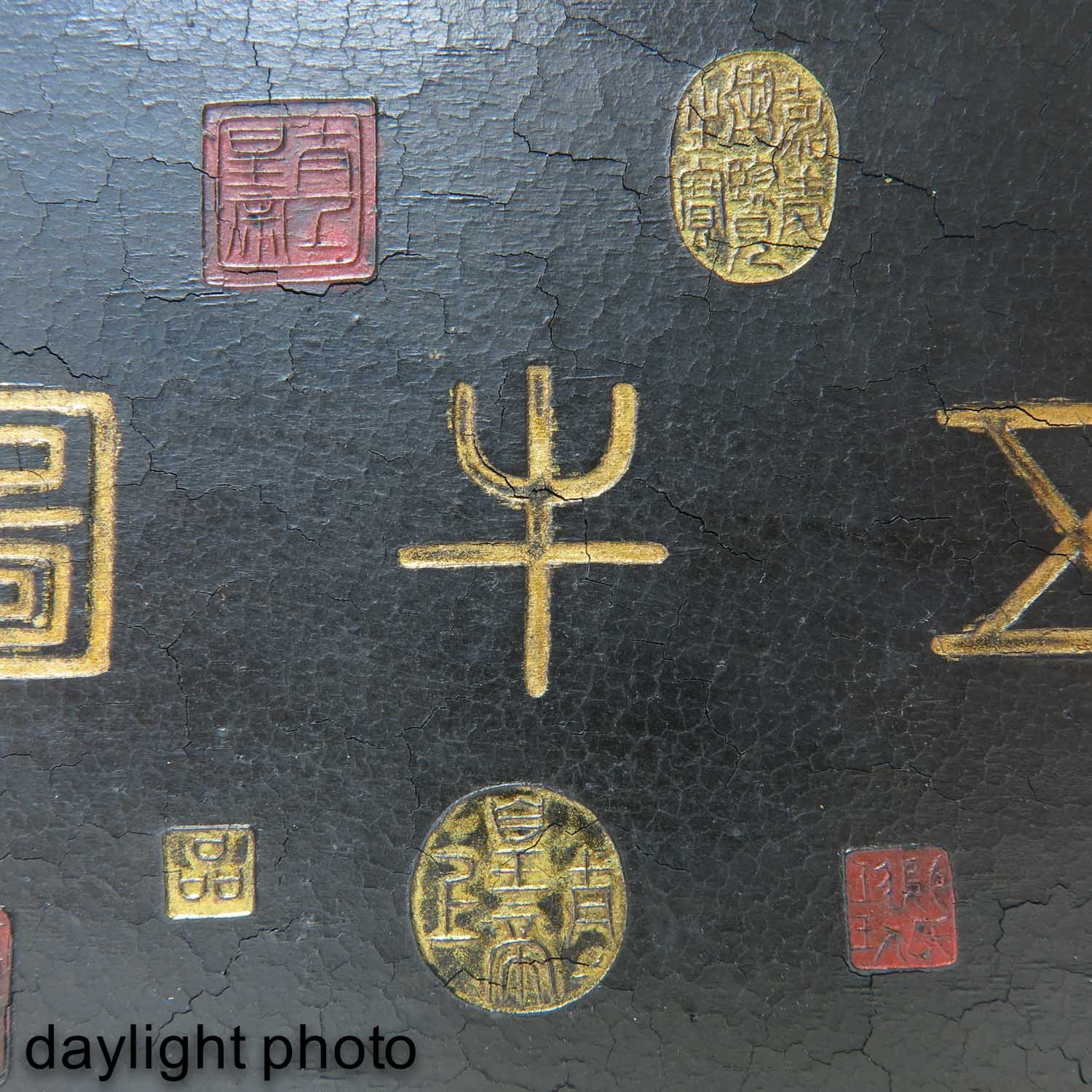 A Diverse Collection of Items - Image 10 of 10