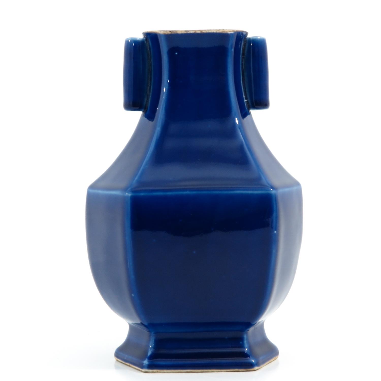 A Blue Glaze Hu Vase - Image 3 of 10