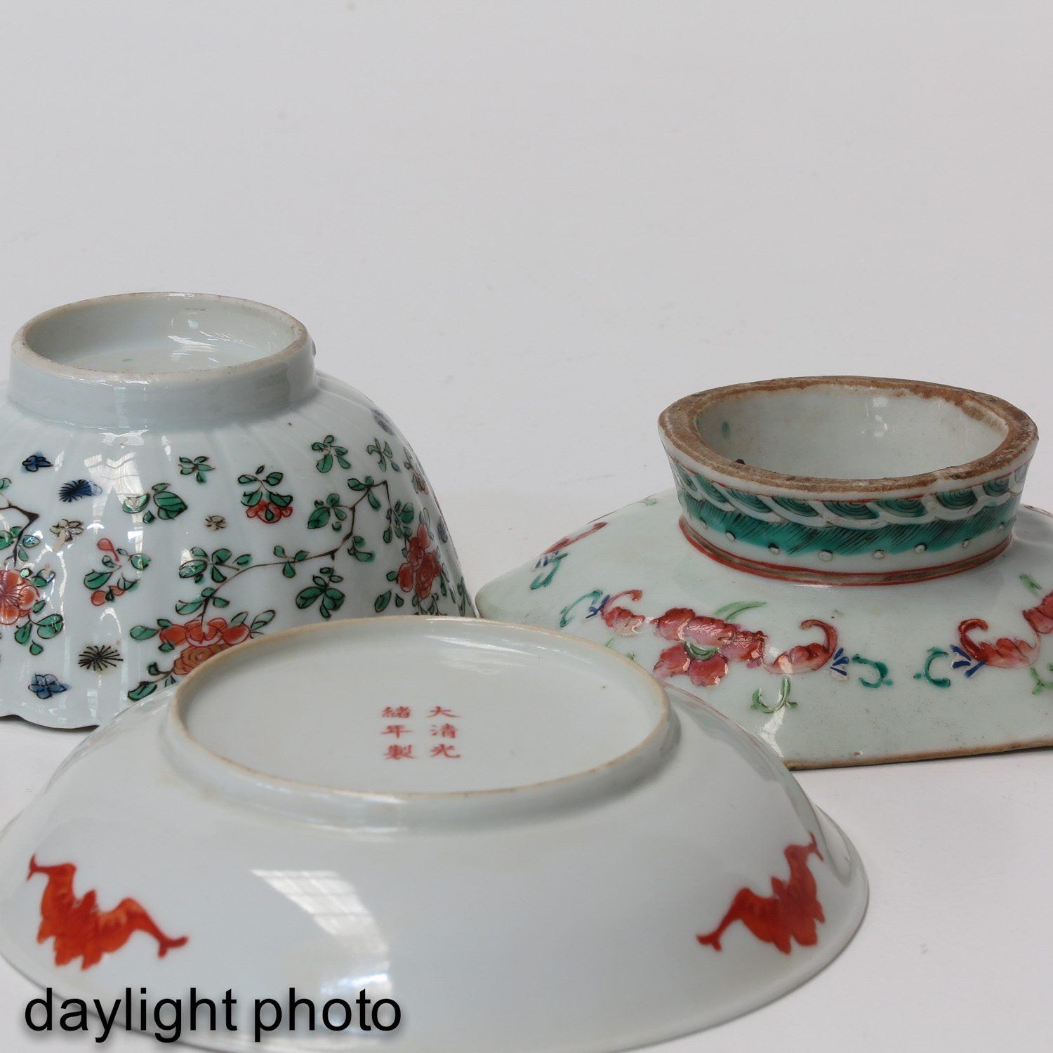 A Diverse Collection of Porcelain - Image 8 of 10