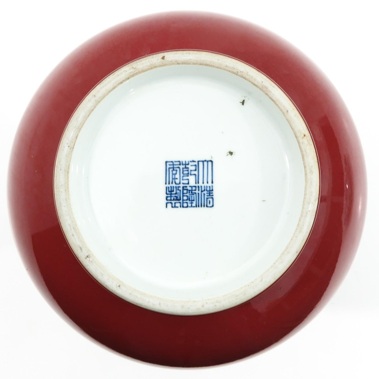 A Red Glaze Vase - Image 6 of 10
