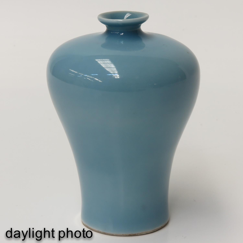 A Clair de Lune Decor Vase - Image 7 of 9
