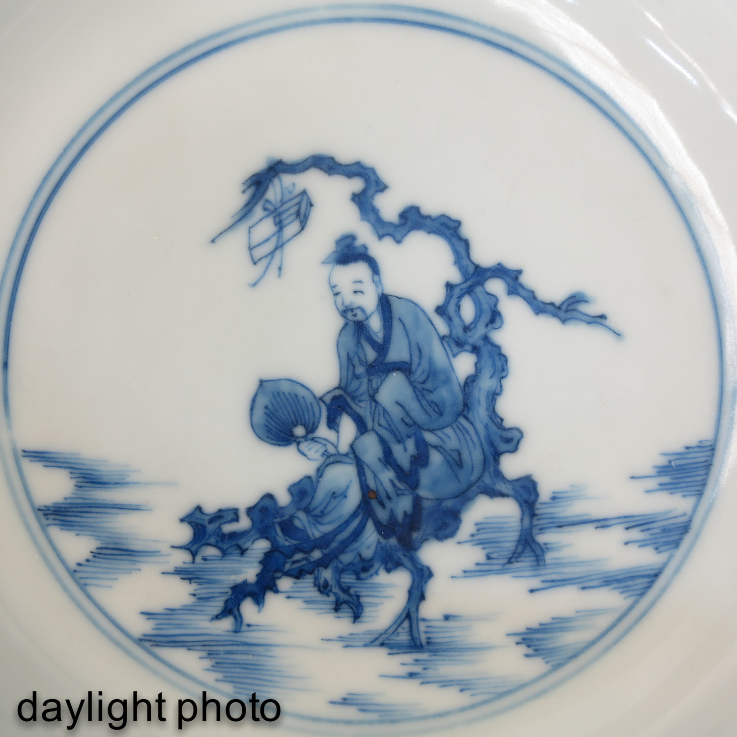 A Blue and White Bowl - Image 10 of 10